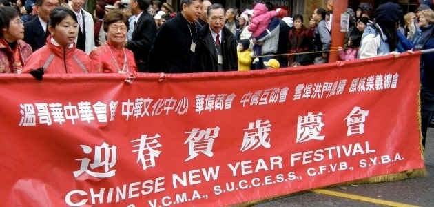 Everything you wanted to know about the Chinese New Year (but were too ashamed to ask)