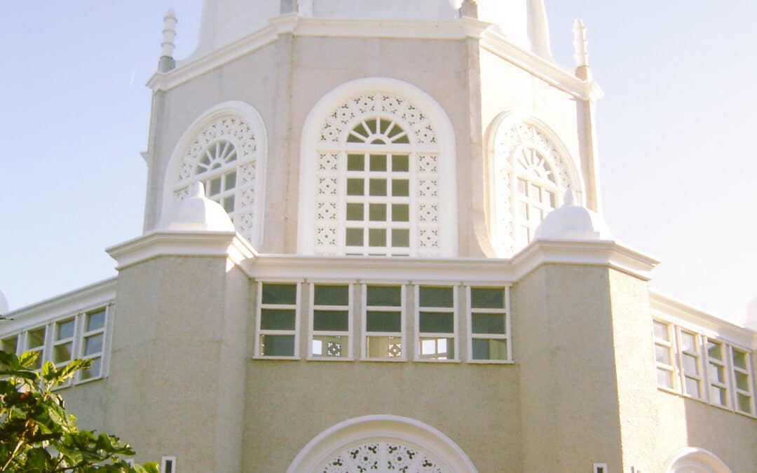 Bahá'í: The religion with only 9 places of worship in the world